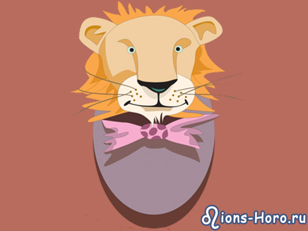 Профессии Льва